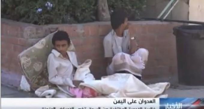 Regardez cette vidéo : une véritable catastrophe pour le Yémen suite à l'agression saoudienne