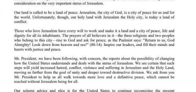 «Jérusalem, est une terre de Dieu et de paix. Vous en avez fait une terre de conflit»