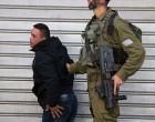 Les forces d'occupation israélienne arrêtent un jeune palestinien atteint de la trisomie 21