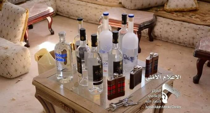 Regardez ce qu'on trouvé les services de sécurité yéménites ont trouvé au domicile du traître Ali Abdullah Saleh!