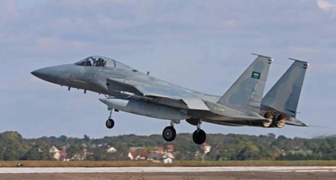 La Défense aérienne yéménite a abattu un 2ème avion de chasse