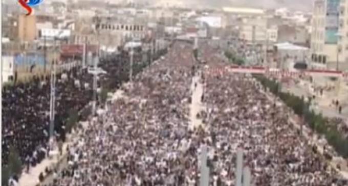 Les Yéménites sont sortis à l'occasion du 7ème anniversaire de la révolution du 11 février