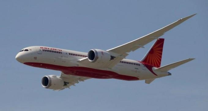 Le premier vol vers Israël via l'Arabie saoudite s'est envolé de l'Inde aujourd'hui !!!