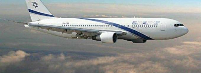 La chaîne 7 israélienne : «Nous allons assister au premier vol israélien sur l'espace aérien saoudien cette semaine.»