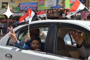 Damas aujourd'hui en soutien à l'Armée Arabe Syrienne contre l'agression étrangère 1