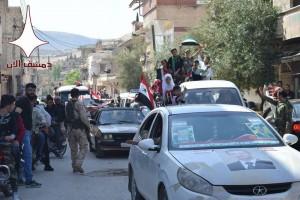 Damas aujourd'hui en soutien à l'Armée Arabe Syrienne contre l'agression étrangère2