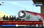 Le peuple syrien et son armée soutiennent le Président Bachar Al assad