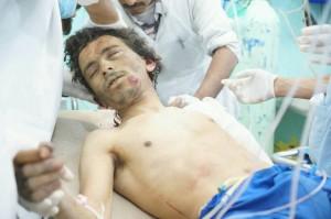 Bombardement Saoudien pendant le Ramadhan2