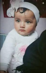 Le Bébé Palestinien de 8 mois Leila Ghandour est décédée en inhalant des gaz lacrymogènes lancés par les forces d'occupations israéliennes..! 2