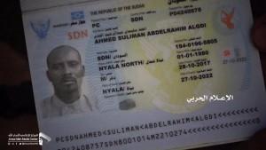L'Arabie Saoudite utilise des mercenaires soudanais pour défendre son propre territoire1