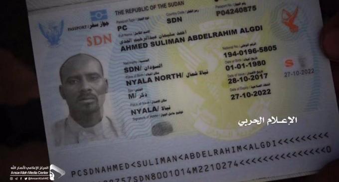 L'Arabie Saoudite utilise des mercenaires soudanais pour défendre son propre territoire
