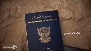 L'Arabie Saoudite utilise des mercenaires soudanais pour défendre son propre territoire2