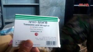 L'Armée Arabe Syrienne trouve des médicaments israéliens et saoudiens dans un hôpital de fortune pour des terroristes dans une opération à Deraa1