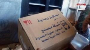 L'Armée Arabe Syrienne trouve des médicaments israéliens et saoudiens dans un hôpital de fortune pour des terroristes dans une opération à Deraa2
