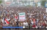 Les yéménites sont sortis hier pour dire au monde que les forces de l'agression veulent imposer le contrôle sur le Yémen en entier…