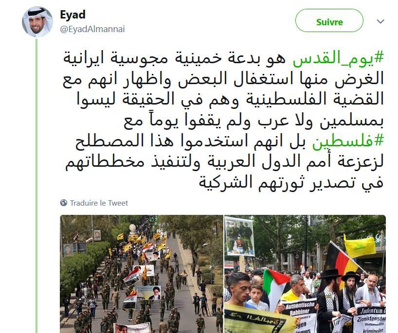 Point de vue d'un salafiste-wahhabite sur la Journée Mondiale d'Al Qods...