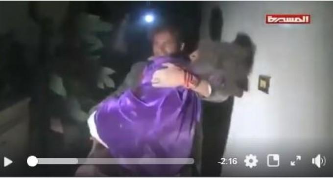 Vidéo montrant comment les criminels de guerre américains-Saoudiens ont bombardé hier des civils yéménites