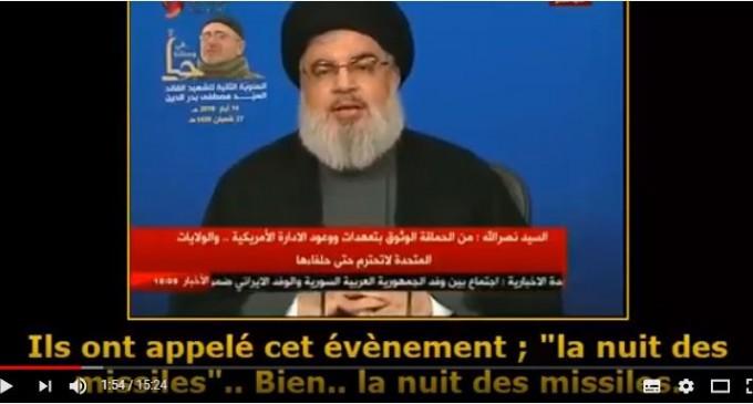 [Vidéo] | Seyyed Hassan Nasrallah sur l'attaque de missiles sur le Golan occupée (14/05/2018)