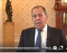 MOSCOU : C'EST L'OCCIDENT « CIVILISÉ » QUI A REPANDU LE TERRORISME DANS LE MONDE MUSULMAN