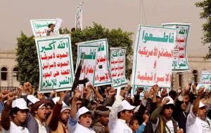 Des milliers de personnes manifestent à Sanaa, au Yémen, pour soutenir la cause palestinienne1