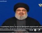HASSAN NASRALLAH : LE HEZBOLLAH EST PRET A AFFRONTER LA COALITION SAOUDIENNE AU YÉMEN