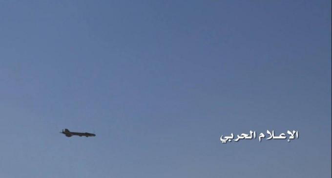 L'armée de l'air yéménite a mené un raid sur la société Aramco dans la capitale saoudienne Riyad