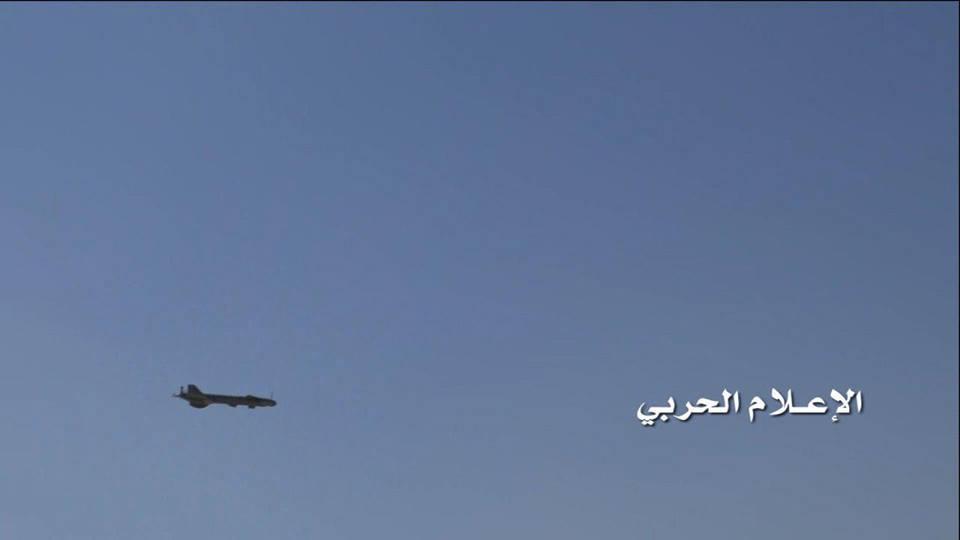 L'armée de l'air yéménite a mené un raid sur la société Aramco dans la capitale saoudienne Riyad.