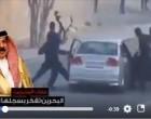 Regardez ce qui se passe au Bahreïn ces jours-ci !