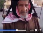 Sachez que l'injustice, le pillage et la corruption ont atteint le summum en Arabie Saoudite !