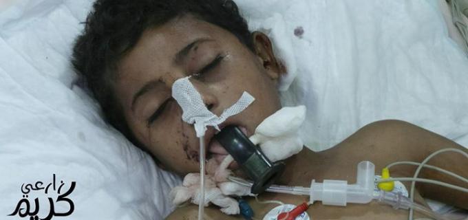 Les hôpitaux locaux de Saada au Nord Yémen sont surpeuplés