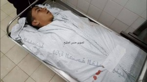 Belal Khafaja, 17 ans, qui a été abattu dans la poitrine par un sniper israélien sur les frontières orientales de la ville de Rafah, dans le sud de la bande de Gaza.2
