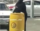Regardez cette vidéo pour voir quelle est la part du peuple saoudien de l'argent du pétrole