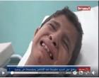 vidéo déchirante de 2 enfants pleurant sur la mort de leur mère par les frappes aériennes de la coalition saoudienne sur une station de bus à Hodeidah city