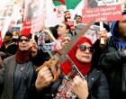 Des centaines de personnes ont manifestés dans les rues pour protester contre la visite de Muhammad bin salman en Tunisie.