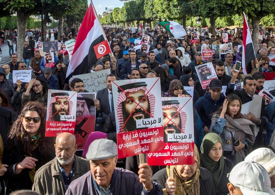 Des centaines de personnes ont manifestés dans les rues pour protester contre la visite de Muhammad bin salman en Tunisie.1