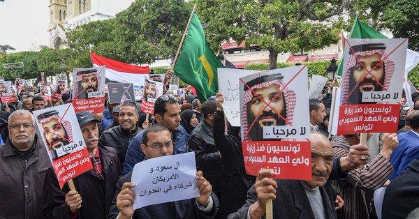 Des centaines de personnes ont manifestés dans les rues pour protester contre la visite de Muhammad bin salman en Tunisie.3