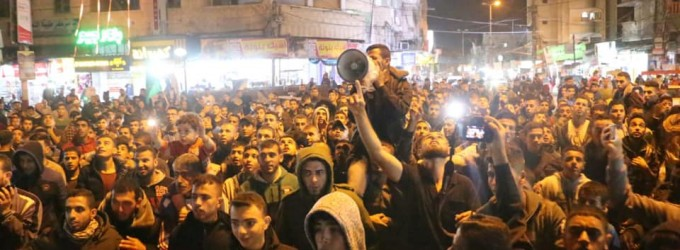Des manifestations massives dans les rues de Rafah célèbrent ce soir la victoire de la résistance sur l'agression israélienne.
