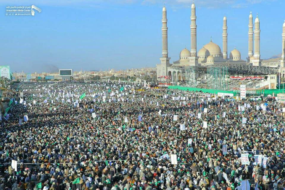 Des milliers de yéménites se sont rassemblés à Sanaa à l'occasion de l'anniversaire du Prophète Mohammad (P)