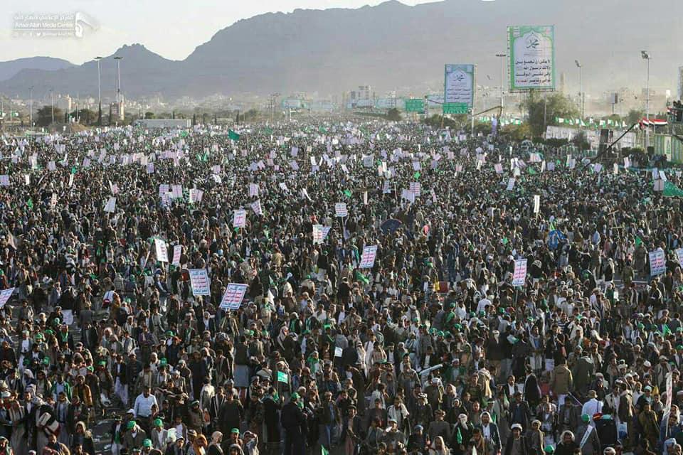 Des milliers de yéménites se sont rassemblés à Sanaa à l'occasion de l'anniversaire du Prophète Mohammad (P)1