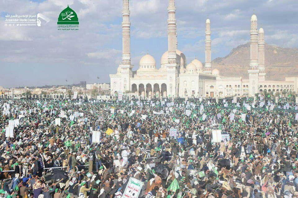 Des milliers de yéménites se sont rassemblés à Sanaa à l'occasion de l'anniversaire du Prophète Mohammad (P)2