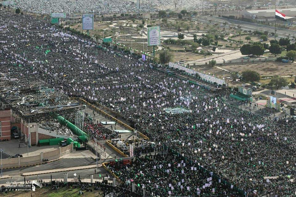 Des milliers de yéménites se sont rassemblés à Sanaa à l'occasion de l'anniversaire du Prophète Mohammad (P)3