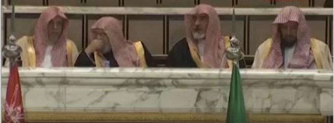 L'Arabie saoudite condamne les tirs de missiles vers les colonies israéliennes par la Résistance palestinienne, les brigades 'Azzedine al-Qassam…