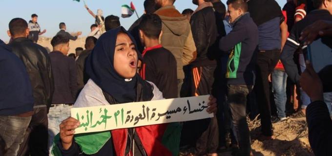 Les Palestiniens prennent part à la Grande Marche du Retour à la frontière nord de la bande de Gaza, aujourd'hui
