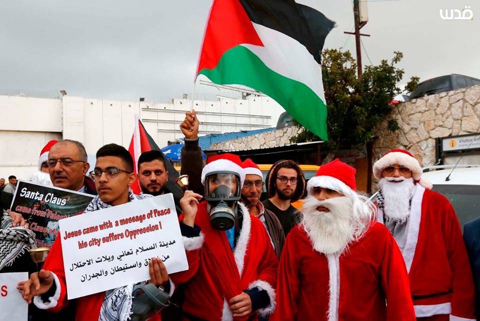 Les Palestiniens prennent part à un rassemblement à Bethléem, dans le sud de la Cisjordanie, pour protester contre les restrictions imposées par les mouvements israéliens, aujourd'hui.1