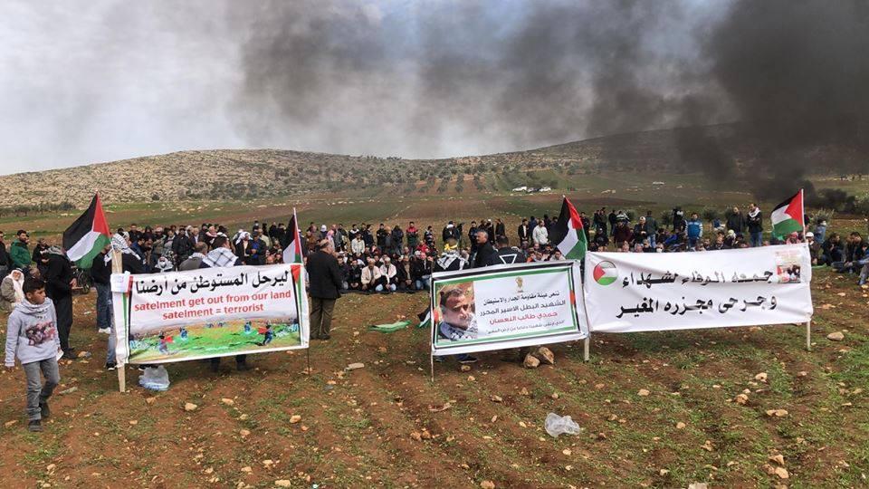 Au moins 4 manifestants palestiniens ont été blessés par des coups de feu israéliens 1