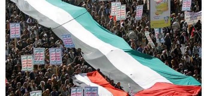 Des manifestations de masse ont eu lieu dimanche à Sanaa, la capitale du Yémen, pour refuser la normalisation avec l'occupation israélienne.