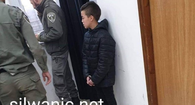 Des soldats israéliens infiltrés le dimanche soir, ont enlevé Yusuf Dari, 13 ans, d'une boutique à Jérusalem.