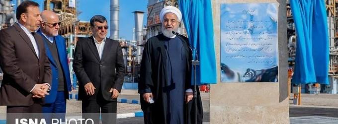 Hassan Rohani a inauguré la 3ème phase de la raffinerie de Setare Khalig Fars