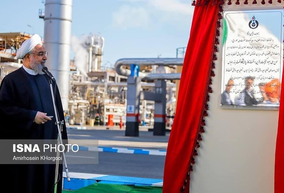 Hassan Rohani a inauguré la 3ème phase de la raffinerie de Setare Khalig Fars2