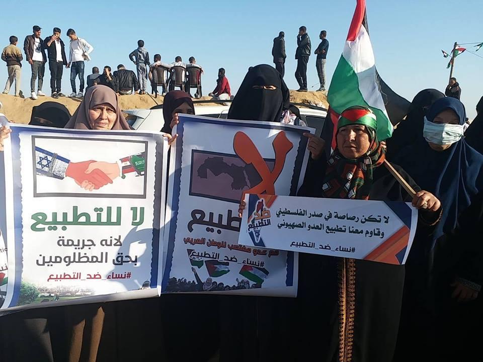 Les femmes palestiniennes participent à la Grande Marche du Retour hebdomadaire à la frontière de Gaza, aujourd'hui.1